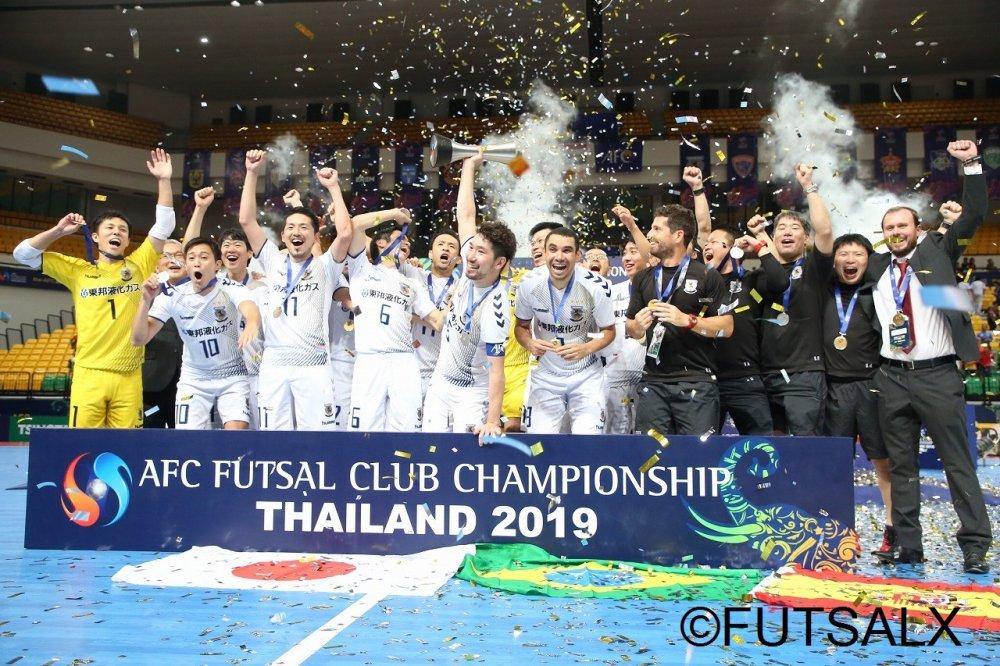 【AFCクラブ選手権】第10回AFCフットサルクラブ選手権タイ2019