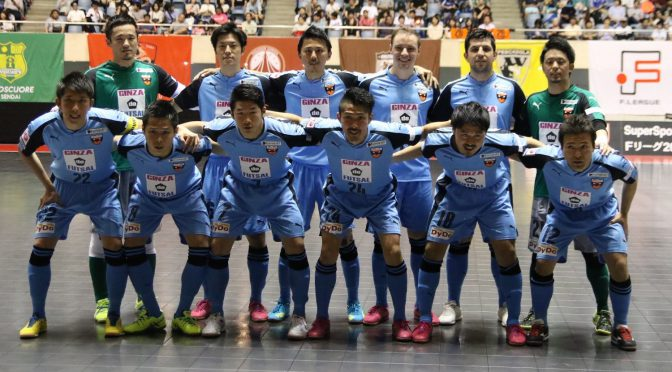 【練習試合】大阪がインドネシア カリマンタン州選抜とトレーニングマッチを開催