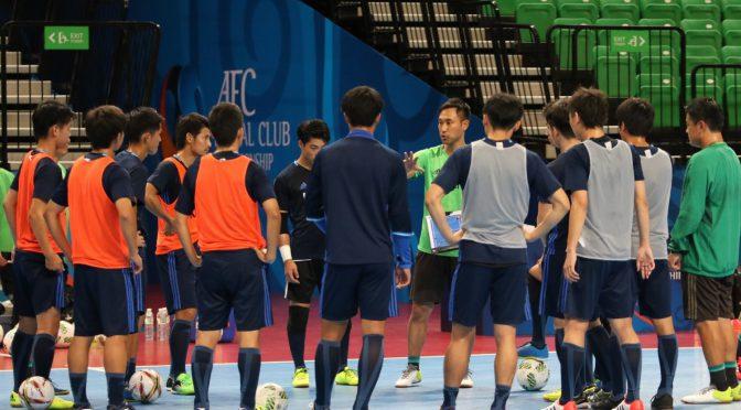 【タイランド5s】タイ戦前日練習後の鈴木隆二監督コメント「厳しい状況の中で何かをつくりださないといけない」