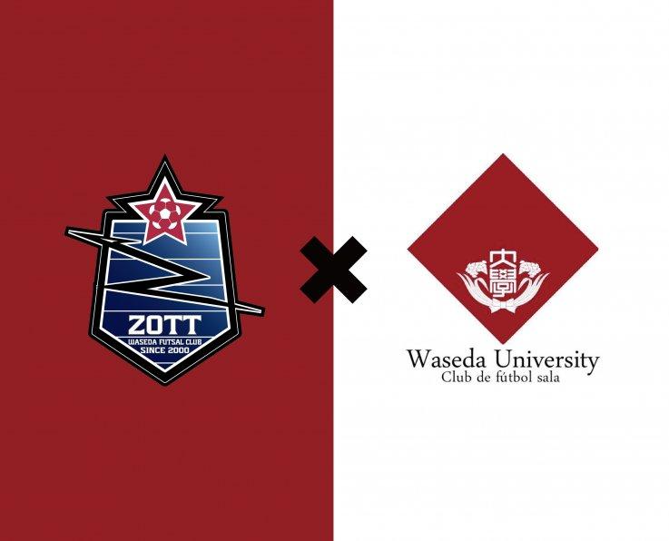 【地域/大学】ZOTTと早稲田大フットサル部が業務提携を発表