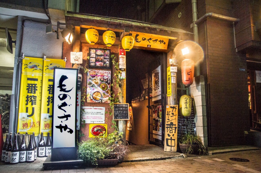 【お知らせ】立川・府中のスポンサー、居酒屋『ものぐさや』のお弁当が話題!