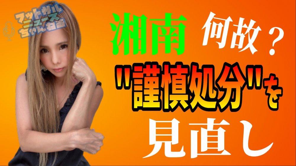 【フッちゃ】4月20日(火)12時半から生配信! ゲストはアオキングFP堀口祐輔!