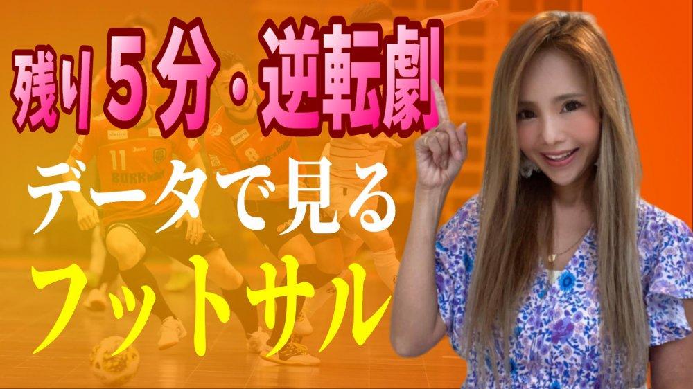 【フッちゃ】4月30日(金)12時半から生配信! どうなるオーシャンカップ!?