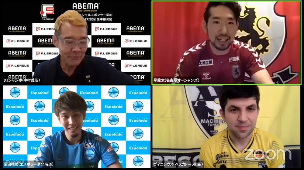 【F1】今季もABEMAでの全132試合、生配信が決定! 浦安vs湘南がオープニングマッチ