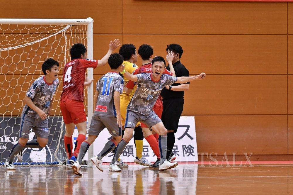 【F1】オープニングマッチを制したのは湘南! ロドリゴの伝家の宝刀が試合を分ける!