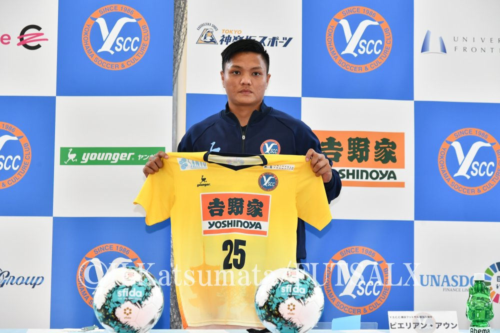 【F1】横浜新加入のサッカーミャンマー代表GKピエリアン・アウン「チームのためにできることをやりたい」